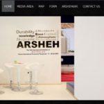 سایت مرکز نمایشگاهی آرشه کار راه اندازی شد.